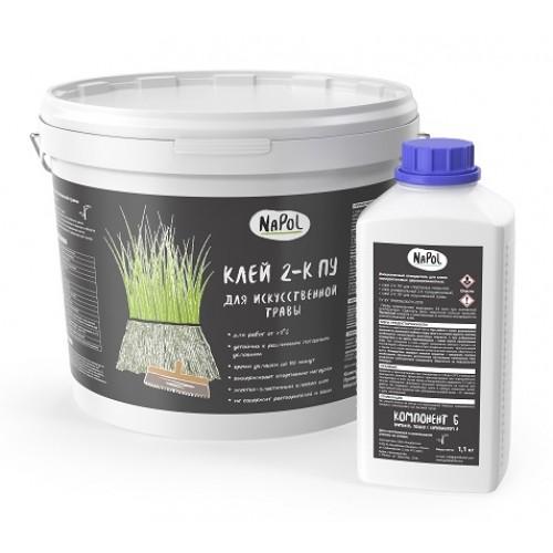 Клей 2-К ПУ для искусственной травы «NaPol» (А+Б) 12,1 кг. - изображение 1