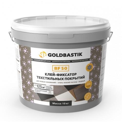 Клей-фиксатор текстильных покрытий «GOLDBASTIK BF 50» 10кг. - изображение 1
