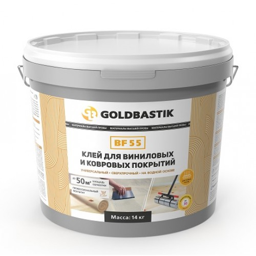 Клей для виниловых и ковровых покрытий «GOLDBASTIK BF 55» 14 кг. - изображение 1