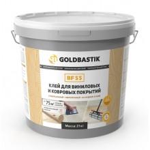 Клей для вінілових та килимових покриттів «GOLDBASTIK BF 55» 21 кг.
