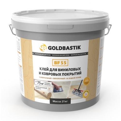 Клей для виниловых и ковровых покрытий «GOLDBASTIK BF 55» 21 кг. - изображение 1