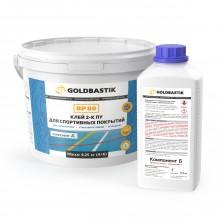 Клей 2-К ПУ для спортивних покриттів «GOLDBASTIK BP 80» (А + Б) 8,25 кг.