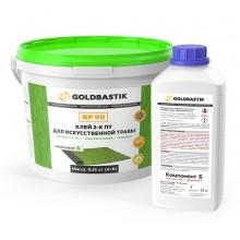 Клей 2-К ПУ для штучної трави «GOLDBASTIK BP 90» (А + Б) 9,35 кг.